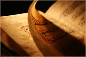 L'histoire du Souffle d'Eolia And_HE_is_the_greatest_Judge_by_Droubi