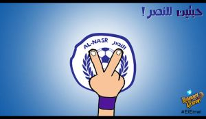 AlNaser X AlAin caricature 1 12 2013 by einwi