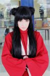 Avatar The Last Airbender: Mai Cosplay by DEATHNOTE---L