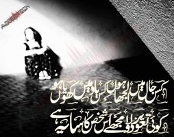 Urdu Poetry 26 by lovehurt123