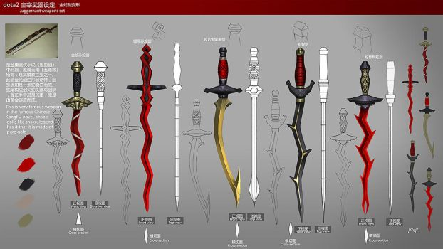 dota2 jugg weapons 01 by biggreenpepper
