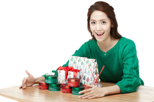 Yoona png by HanaBell1