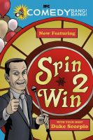 Spin 2 Win by jcool4u