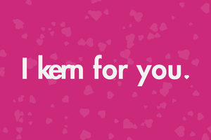 I kern for you. by pica-ae