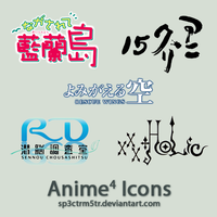 Anime 4 Icons by sp3ctrm5tr