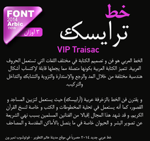 VIP Traisac font arabic by rakanksa