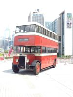Hong Kong's first Double-decker by YanamationPictures