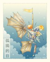 Naruto Erratic Flying Device by blue-fusion