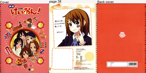 K-on The Movie guide book by atsubetsukumin