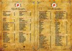 Cafe Bohem Menu 2 by deviltabriz