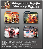 Shingeki no Kyojin Anime Folder Icon by Knives by knives1024