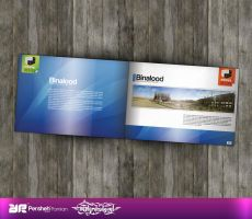 Pooya Beton Co. Catalog by mehrdadsml