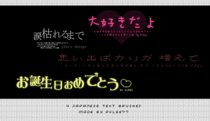 Japanese text brush by pflee77