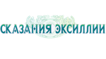 Tales of Xillia Russian Logo by CamelieMimika