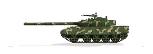 Type 69XT Tanzanian Army by MacPaul