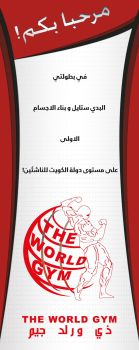 Bodybuilding Tournament - event roll up banner 2 by 2nakh