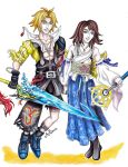 Tidus' Request: Him and His Summoner Yuna by LadyJuxtaposition