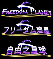 Freedom Planet logo variations by SpacemanStrife