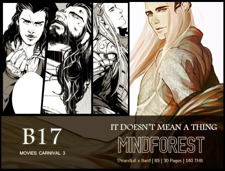 [The Hobbit Fanbook] It doesn't mean a thing by 4-th