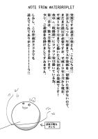TLOF Chapter 1, p.38 Japanese by Waterdroplet-s