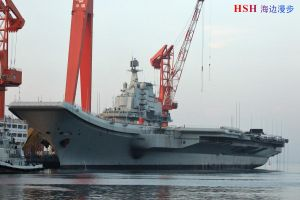 Aircraft Carrier China Navy by Deepskyer