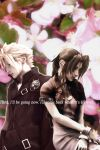 Aerith,Cloud by Arista-doll