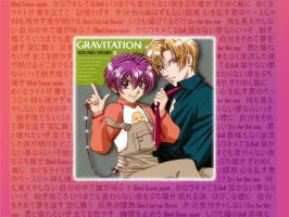 Gravitation Wallpaper by yunaresuka