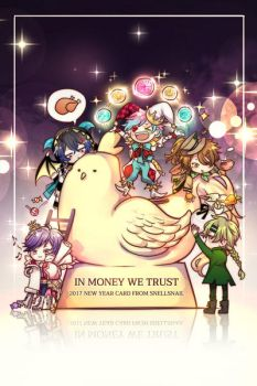 In Money We Trust by SnellSnail