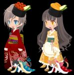 Free DS Adopts - Sushi (closed) by pinksheepyunnie