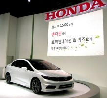 Civic Concept Presentation Display by toyonda