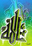 Allah - Graffiti by Teakster