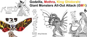 Giant Monsters All-Out Attack (GMK) by nine-tailedgodzilla