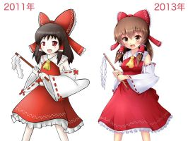 Touhou - Reimu 2011 and 2013 remake by KANE-NEKO