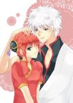 Gintama: Earth dad and Alien daughter by seira93