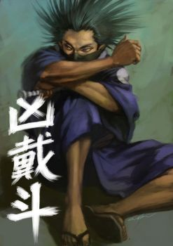 Blade of the Immortal by cuson