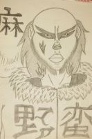 Wolf Killer by Tha MaJestic Artist by ThaMaJesticArtist