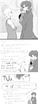 HAVE RESPONSIBILITY by kyunyo