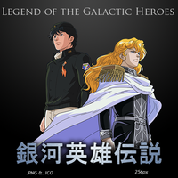 Legend of the Galactic Heroes - Anime Icon by duckne55