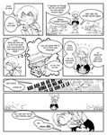 the gaga whisperer by an-jing