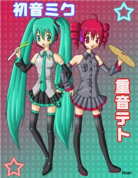 Hatsune Miku and Kasane Teto by ruarridoll
