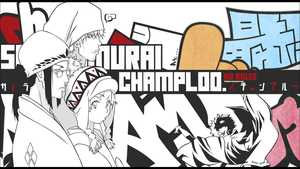Vecto Samourai champloo by Radicalvince