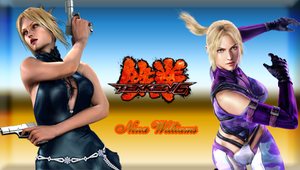 Double Nina PSP wallpaper by WhiteAngel50000