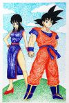Goku and Chi Chi by lucidlydia