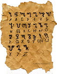 Alphabet Theban by CatInBread