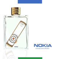 Nokia by nashwaa