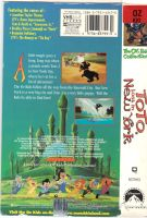 The Oz Kids VHS Back Cover by Toonman1508