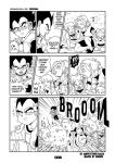 DBSQ Special Chapter 2 PG.006 by Moffett1990