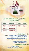 syeed mohammad1 by Traneem