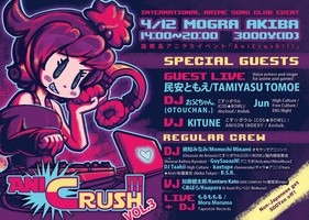 AniCrush!!! Vol.3 Flyer by mandichan