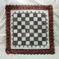 Chessboard completed by aka-Selva